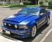 Ford Mustang 05-10